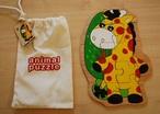 Puzzle Žirafa